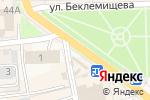 Схема проезда до компании Магазин зоотоваров в Узловой