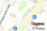 Схема проезда до компании DSQUARED, магазин мужской одежды и обуви в Харцызске