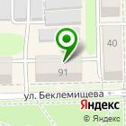 Местоположение компании Зелёный свет