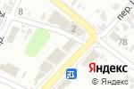 Схема проезда до компании Триумф в Харцызске
