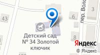 Компания Детский сад №34 на карте