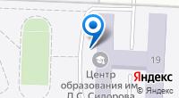 Компания Грицовская средняя общеобразовательная школа на карте