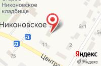 Схема проезда до компании Единая Россия в Никоновском