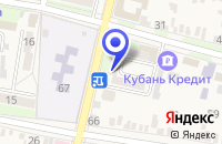 Схема проезда до компании КВАРТИРНО-ПРАВОВАЯ СЛУЖБА в Приморско-Ахтарске
