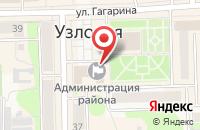 Схема проезда до компании Администрация муниципального образования Узловского района в Узловой