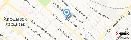Адвокатский кабинет Рябцева А.А. на карте Харцызска