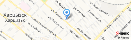 Аптека №263 на карте Харцызска