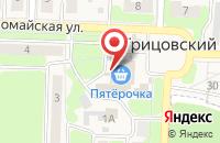 Схема проезда до компании Пятёрочка в Грицовском
