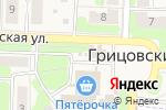Схема проезда до компании Колобок в Грицовском