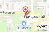 Схема проезда до компании Сити-фарм + в Грицовском