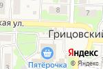 Схема проезда до компании Визит в Грицовском