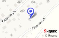 Схема проезда до компании ПТФ ЭНЕРГОКАБЕЛЬ в Электроуглях