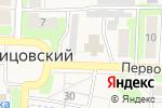 Схема проезда до компании Дикси в Грицовском