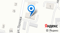 Компания Управление ветеринарии Абинского района, ГБУ на карте