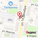 Магазин бытовой химии и товаров для сада и огорода на ул. 14 Декабря, 28а