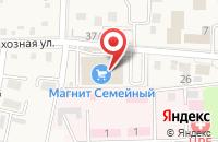 Схема проезда до компании Евросеть в Абинске