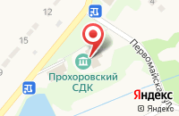 Схема проезда до компании Новомосковская библиотечная система в Грицово