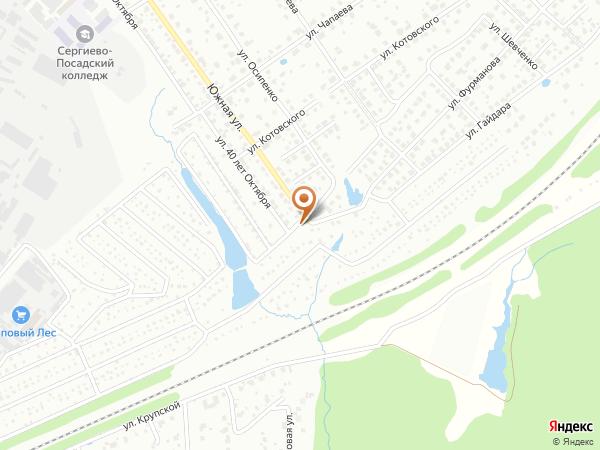 Остановка Южный тупик (Московская область)