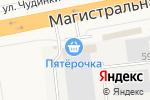 Схема проезда до компании Платежный терминал, Московский кредитный банк, ПАО в Старой Купавне