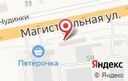 Автосервис Luxcarservis в Старой Купавне - Горьковское шоссе 36км: услуги, отзывы, официальный сайт, карта проезда