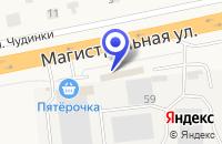 Схема проезда до компании ПТФ АЙСБЕРГ-М в Ногинске