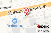 Автосервис на Литейке в Старой Купавне - улица Магистральная, 59: услуги, отзывы, официальный сайт, карта проезда