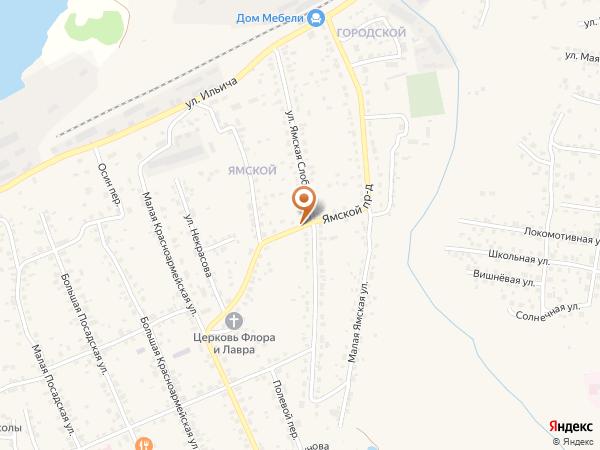 Остановка Ямская улица (Московская область)