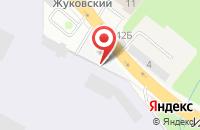 Схема проезда до компании АЗС ТНК в Жуковском