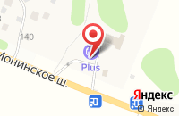Схема проезда до компании Нефтьмагистраль в Свердловском