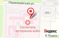 Схема проезда до компании Тульский областной госпиталь ветеранов войн и труда в Грицовском