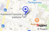 Схема проезда до компании ДВОРЕЦ КУЛЬТУРЫ РУСЬ в Приморско-Ахтарске