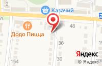 Схема проезда до компании Клининговая компания в Абинске
