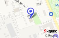 Схема проезда до компании КУПАВИНСКИЙ ОТДЕЛ в Ногинске