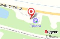 Схема проезда до компании ТрансАЗС в Шмелёнках