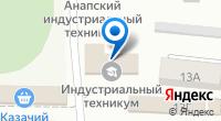Компания Отделение скорой медицинской помощи на карте