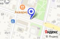 Схема проезда до компании ПРИМОРСКО-АХТАРСКИЙ ПОЧТАМТ в Приморско-Ахтарске