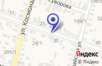 Схема проезда до компании АПТЕКА № 404 в Приморско-Ахтарске