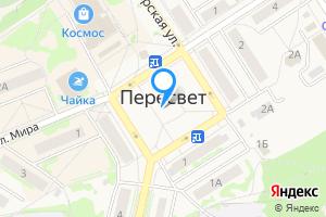 Однокомнатная квартира в Пересвете Россия, Сергиево-Посадский район