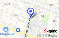 Схема проезда до компании КРАСНОДАРСКИЙ ФИЛИАЛ ВСК в Приморско-Ахтарске