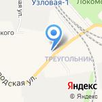 Магазин ковров на карте Узловой