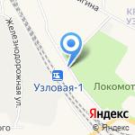 Узловая-1 на карте Узловой