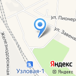 Детский сад №46 общеразвивающего вида на карте Узловой