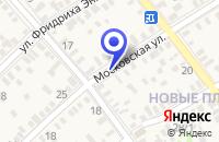 Схема проезда до компании ГАЗОВОЕ ПРЕДПРИЯТИЕ ПРИМОРСКО-АХТАРСКРАЙГАЗ в Приморско-Ахтарске
