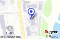 Схема проезда до компании ПРОДОВОЛЬСТВЕННЫЙ МАГАЗИН ВЕТЕРОК в Сергиевом Посаде