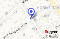 Схема проезда до компании СТРОИТЕЛЬНАЯ ФИРМА ЮЖГАЗСТРОЙ в Приморско-Ахтарске