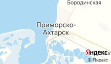 Гостиницы города Приморско-Ахтарск на карте
