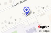 Схема проезда до компании МАГАЗИН ОДЕЖДЫ МАЛЬВИНА в Ногинске