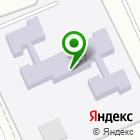 Местоположение компании Детский сад №47