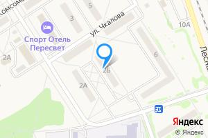Сдается двухкомнатная квартира в Пересвете Советская улица, 2Б