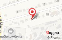 Схема проезда до компании Глобус в Новомосковске